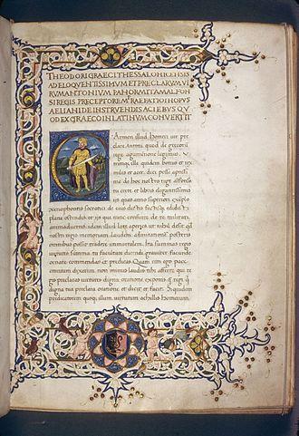 Aelianus Tacticus - In hoc codice continentur Helianus De instruendis aciebus et Onosander De optimo imperatore, ca. 1480, by Aelianus Tacticus