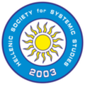 Hsss logo 140x140.png