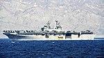 Hubschrauberträger USS Iwo Jima (LHD-7) 2018 im Golf von Aqaba.jpg