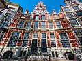 Huis Bartolotti (ook Het Bonte Huis), Herengracht 170-172 foto 2.jpg