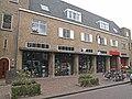 Huis en winkel. Nieuwehaven 45.jpg