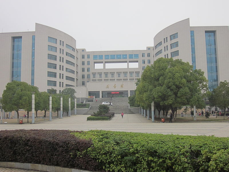 File:Hunan University of Humanities, Science and Technology 37.jpg