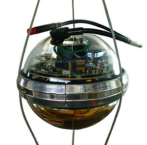IceCube Neutrino Observatory - Image: ICECUBE dom taklampa