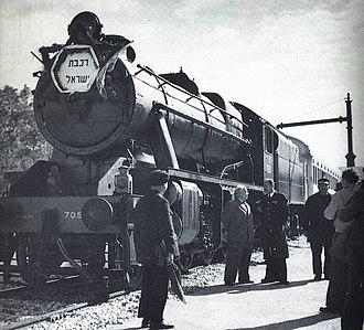 LMS Stanier Class 8F - Israel Railways 8F 70513 (NBL 24721 of 1941), taking water at Zichron Ya'akov on 4 January 1949. This was one of 24 WD 8Fs sold to Palestine Railways after wartime service in Iran and Palestine.