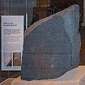 IMG 0386 The Rosetta Stone.jpg