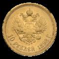 INC-Д383-r Десять рублей 1898 г. (реверс).png
