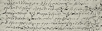 Latin spelling and pronunciation - A papyrus fragment in Roman cursive with portions of speeches delivered in the Roman Senate