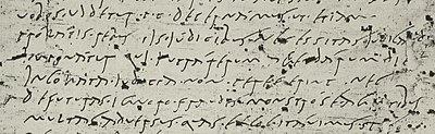 罗马书写体