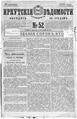Igv 1898 052.pdf