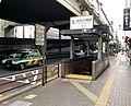 Ikejiri-ohashi-north-exit.jpg