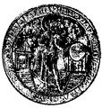 Illustration of a 6th century Roman Coin from Hierapolis.png