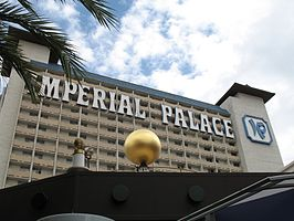 Het Imperial Palace logo