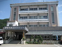 Ina city hall takatoh branch.JPG