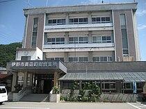 Ina city hall takatoh branch.JPG