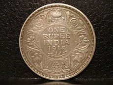 Silver Ru Of The British Indian Empire 1918