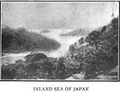 Inland Sea of Japan.png