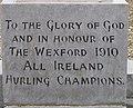 Inscription on hurling champions monument, Castlebridge - geograph.org.uk - 1281829.jpg