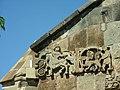 Insel Akdamar Աղթամար, armenische Kirche zum Heiligen Kreuz Սուրբ խաչ (um 920) (25550675417).jpg