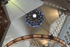 Qatar Museums Authority - View of the MIA from the inside