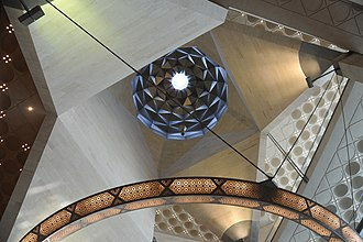 Museum of Islamic Art, Doha - Ceiling with Islamic patterns in the central atrium of the building