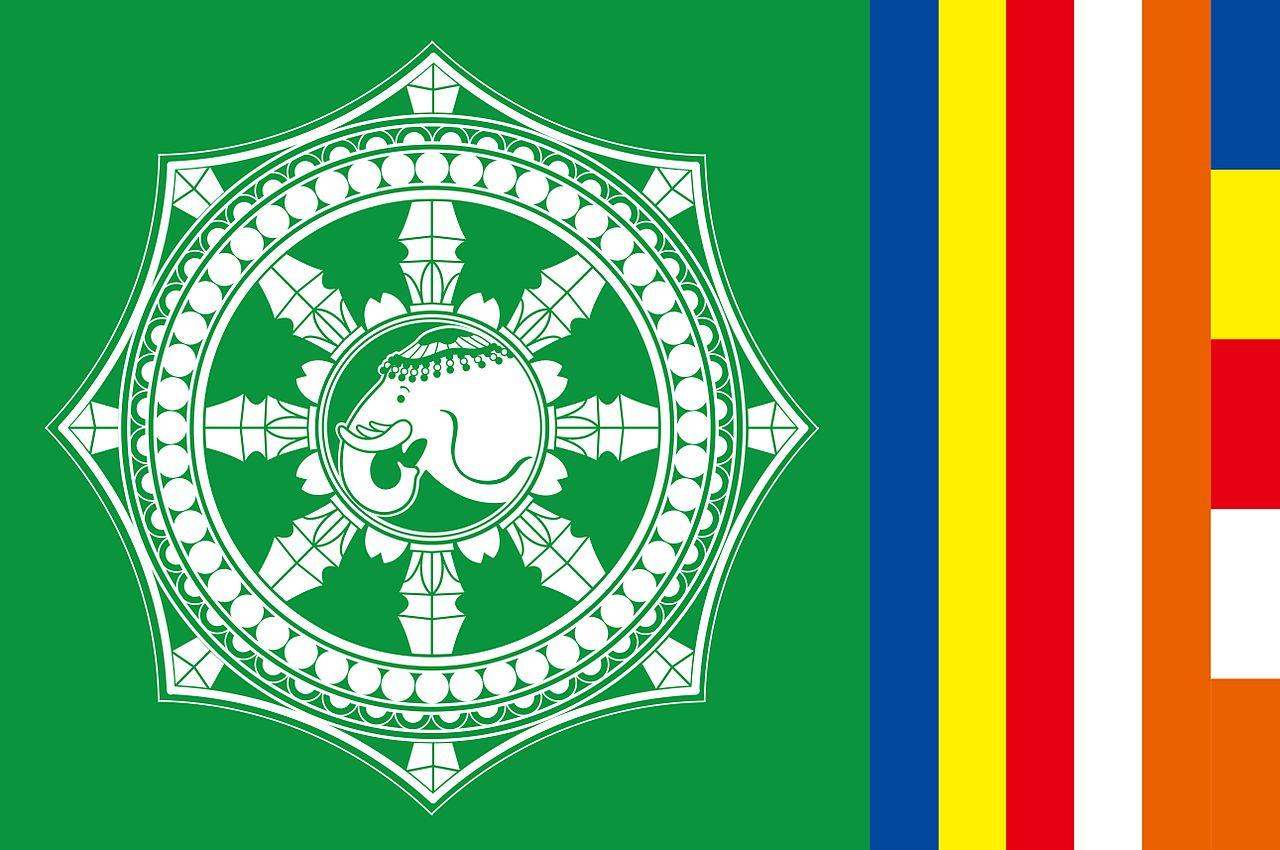 FileInternational Buddhist Day Flag