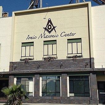 Ionic Masonic Center located at 1122 S. La Cienega Blvd. Los Angeles, CA 60035.jpg