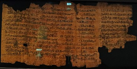 Ipuwer Papyrus describing the socio-political turmoil of ancient Egypt during one of its intermediary periods Ipuwer Papyrus.jpg