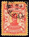 Iran 1894 Sc96 TEHERAN.jpg