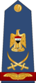IraqAirForceRankInsignia-4.png