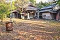 Ishizuchi-jinja (Sukumo), keidai.jpg