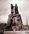Iskra Kochubey monument 01.jpg