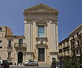 Istituto superiore internazionale di scienze criminali, Syracuse, Sicily, Italy - panoramio.jpg