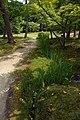 Isuien Nara14n4592.jpg