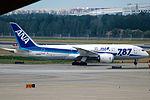 JA814A - All Nippon Airways - Boeing 787-8 Dreamliner - PEK (14739759637).jpg