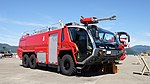 JMSDF Rosenbauer Panther 6x6(41-4125) right front view at Maizuru Air Station July 26, 2015 01.jpg
