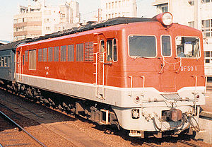 JNR Class DF50 - Image: JNRDF50 1 sul