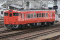 JR West Kiha40 2045.png