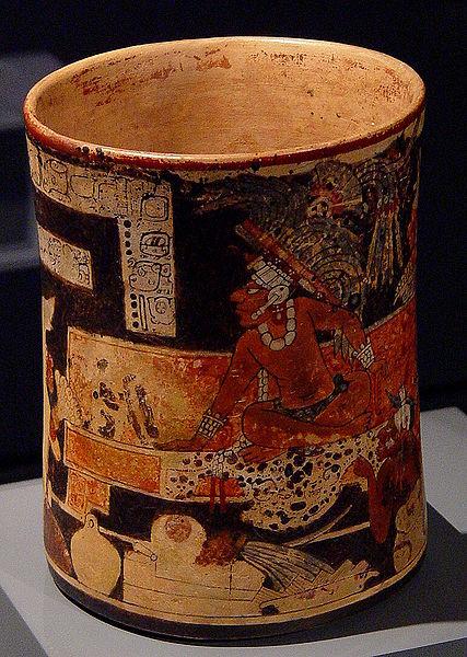 File:Jaguar vase.jpg