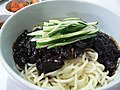 Jajangmyeon by stu spivack.jpg