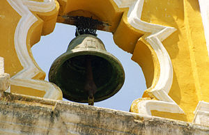 Xalapa Cathedral - Xalapa Cathedral bell