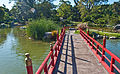 Japanese Garden, Buenos Aires, Argentina, 15th. Jan 2011 - Flickr - PhillipC (3).jpg