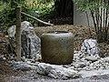 Japanese Garden Stone Cistern Fountain NBG 4 LR.jpg
