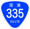 Japanese National Route Sign 0335.svg