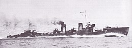 Japanese destroyer Matsukaze Taisho 13.jpg