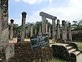 Jayanthipura, Polonnaruwa, Sri Lanka - panoramio (25).jpg