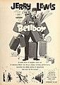 Jerry Lewis - The Bellboy 1960.jpg