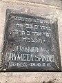 Jewish cemetery Barvinok 2.jpg