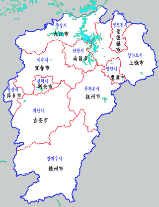 Jiangxi-map.png