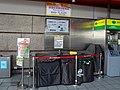 Jiantan Station Metro Souvenirs 20180101.jpg
