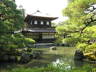 Ashikaga Yoshimasa - Silver Pavilion (Ginkaku) and garden of Jishō-ji, the residence of the Ashikaga shōgun in the Higashiyama hills of Kyoto